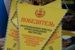 В Чувашии стартует республиканский конкурс профессионального мастерства «Лучший специалист по охране труда Чувашской Республики 2013 года»