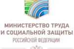 Утверждено новое Типовое положение о комитете (комиссии) по охране труда
