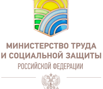 Минтруд России привел свои приказы в соответствие с Федеральным законом «О специальной оценке условий труда» и утвердил новые Правила финансирования предупредительных мер