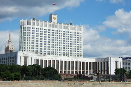 30 июня 2014 г. за № 599 принято Постановление Правительства России о порядке допуска организаций к деятельности  по проведению специальной оценки условий труда