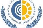 В региональном отделении Фонда социального страхования Российской Федерации по Чувашской Республике — Чувашии продолжается прием заявлений на финансирование предупредительных мер