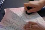 Плановые и внеплановые проверки Государственной инспекции труда в Чувашской Республике.