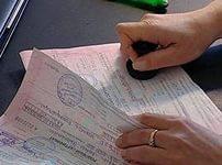 Сведения о проверках с 16 по 20 марта 2015 года