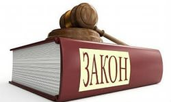 О результатах проведенной Алатырской межрайонной прокуратурой проверок соблюдения трудового законодательства.