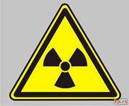 радиация 2