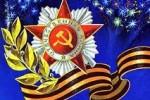 Директор ООО «БОТ» Владимир Александрович Петров: «Примите самые искренние и теплые поздравления с праздником 9 мая- Днем Великой Победы!»