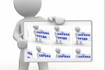 Сведения о проверках ГИТ с 20 по 24 июля 2015 года