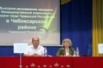 Состоялось выездное расширенное заседание Межведомственной комиссии по охране труда Чувашской Республики