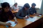 Обучающий семинар по психологии управления в НОУ ДПО «УМЦ «БОТ»