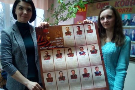 В рамках сотрудничества с Общероссийским народным фронтом и в преддверии наступающих майских праздников