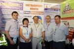 ООО «БОТ» и НОУ ДПО «УМЦ «БОТ» — на XXIII Межрегиональной выставке «Регионы – сотрудничество без границ»