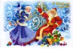 С наступающим 2017 Новым Годом и Рождеством!