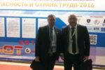 В.А. Петров на международной выставке «Безопасность и охрана труда — 2016» в г.Москва