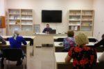 Обучение по электробезопасности — часть обучения по охране труда