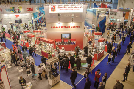 Международная выставка «Безопасность и охрана труда — 2017»