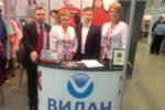 Стартовала выставка «Безопасность и охрана труда — 2017» в г.Москва