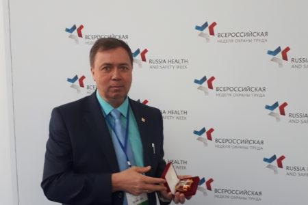 В.А. Петров во Всероссийской неделе охраны труда в г. Сочи